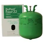 DuPont-Freon-www-weiku-com